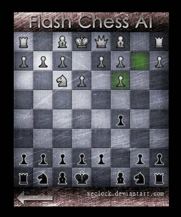 играть в шахматы с компьютером