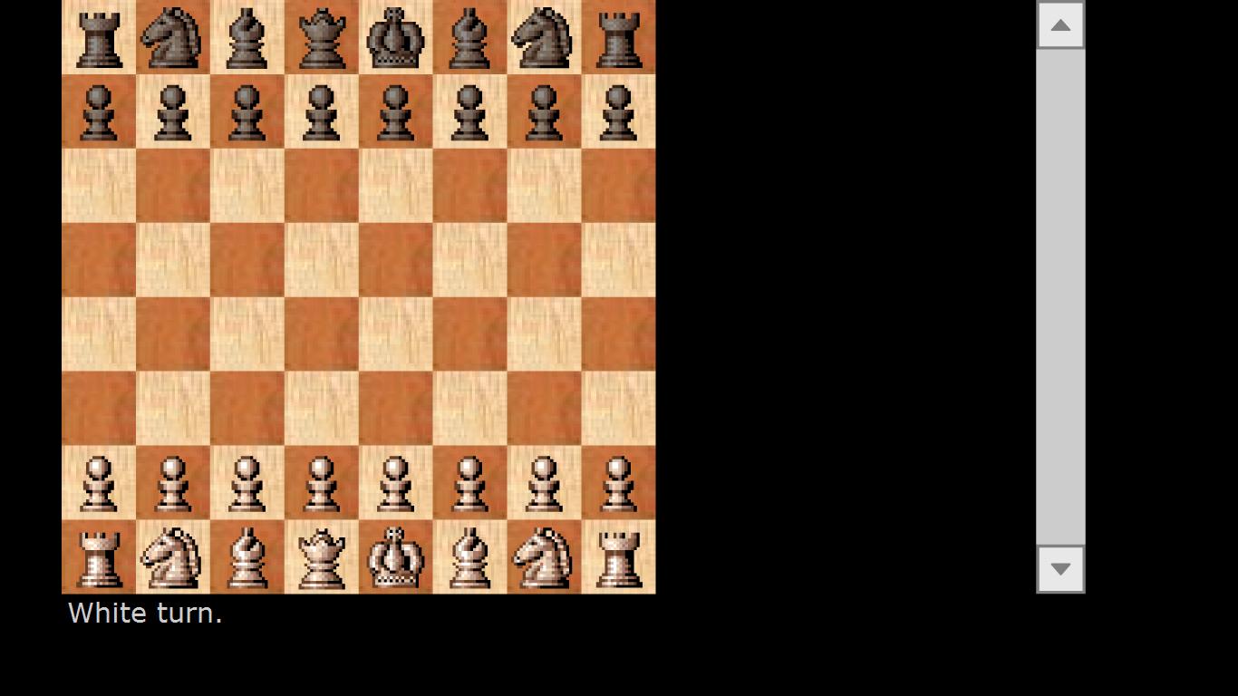 Игра в шахматы онлайн друг с другом
