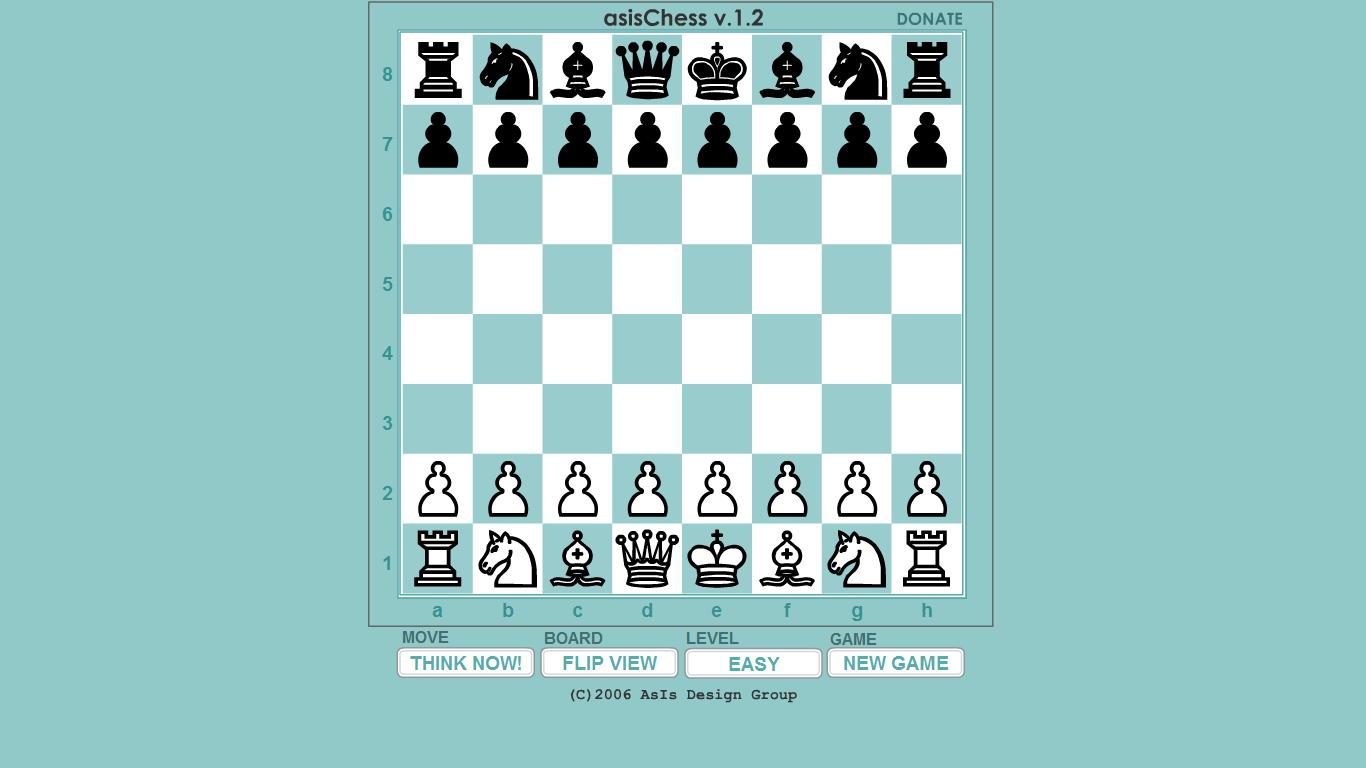 Игра в шахматы бесплатно