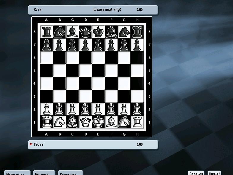 Шахматы с Каспаровым: скачать