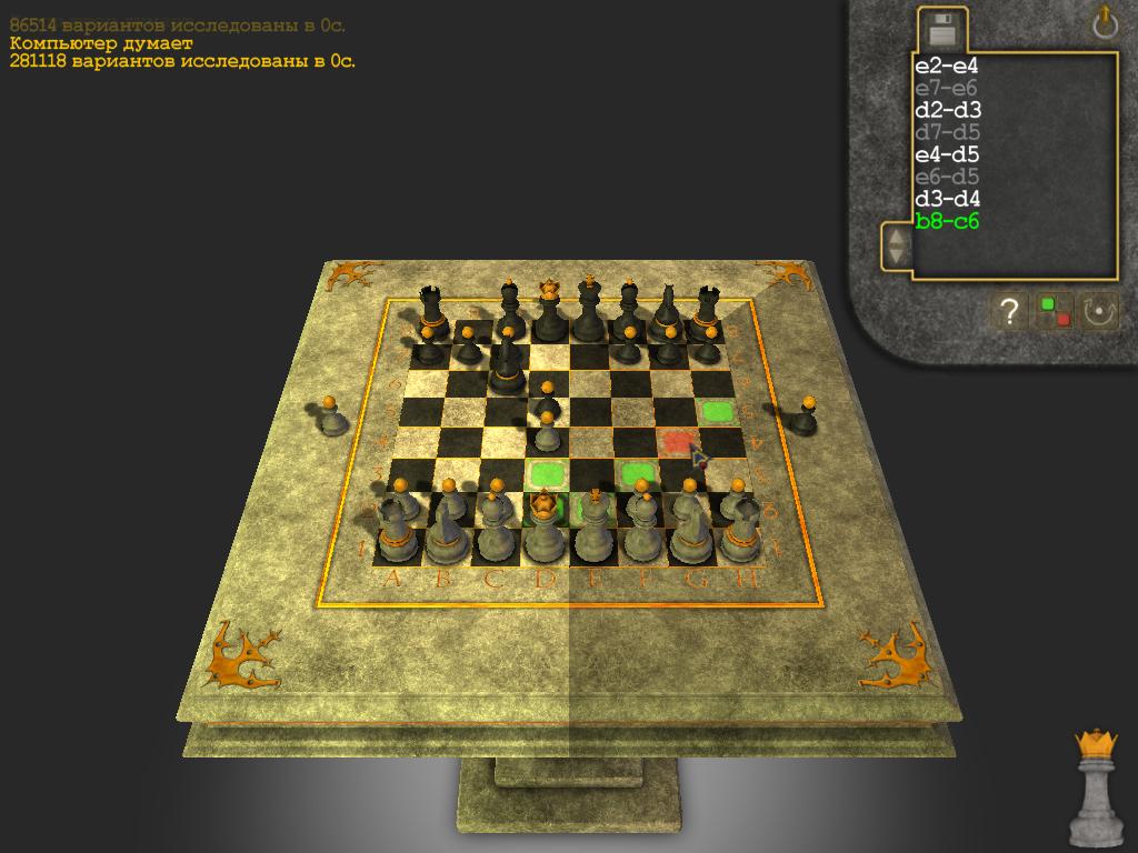 скачать бесплатно без регистрации без смс эротические шахматы на пк